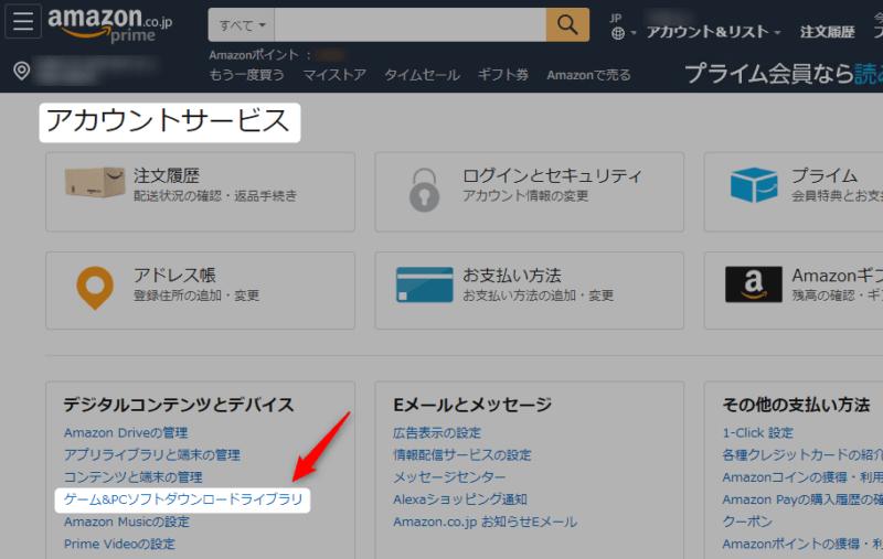 AmazonからOffice365のProduct Keyを確認する